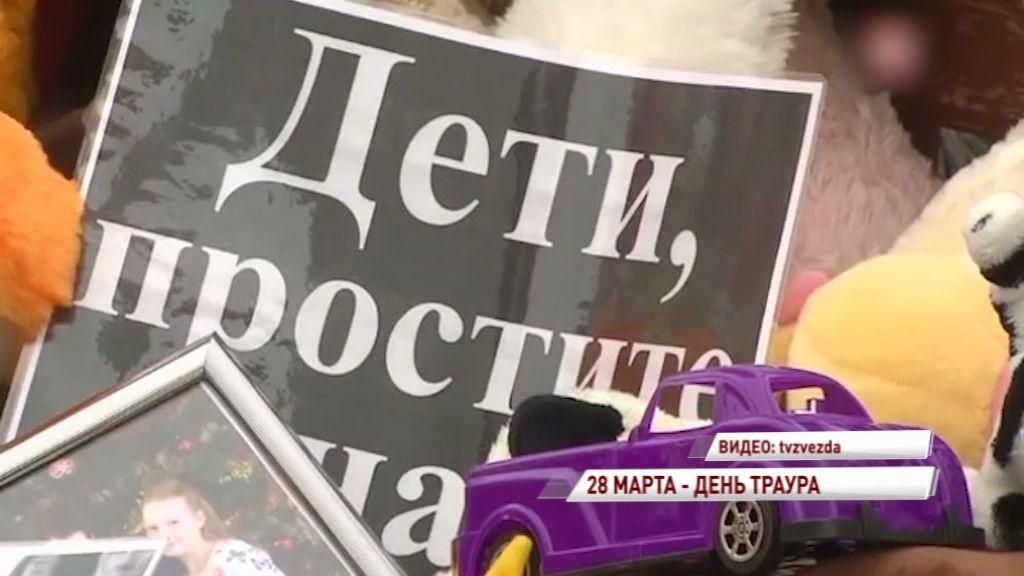 Департамент культуры Ярославской области порекомендовал отменить развлекательные мероприятия в связи с трауром по погибшим в Кемерове