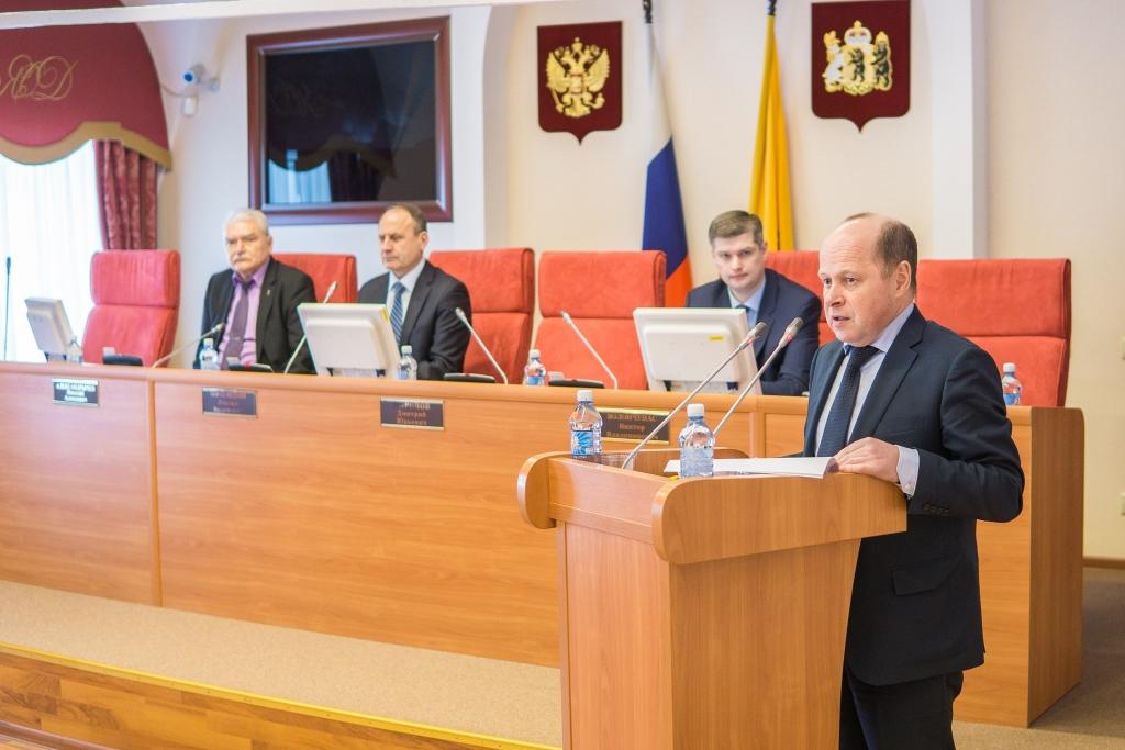 В Ярославской области поднимут минимальную зарплату и отремонтируют территории, не победившие в проекте «Решаем вместе!»