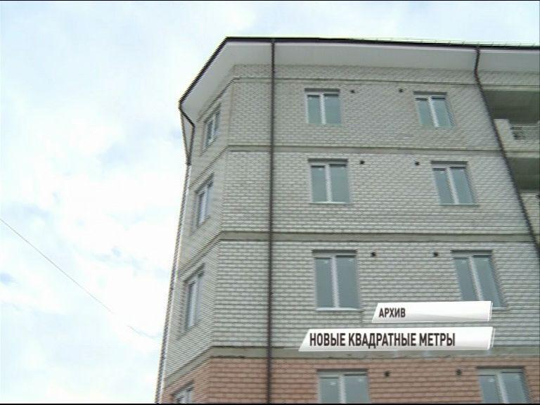 750 тысяч квадратных метров жилья было введено в эксплуатацию в Ярославской области за 2017 год