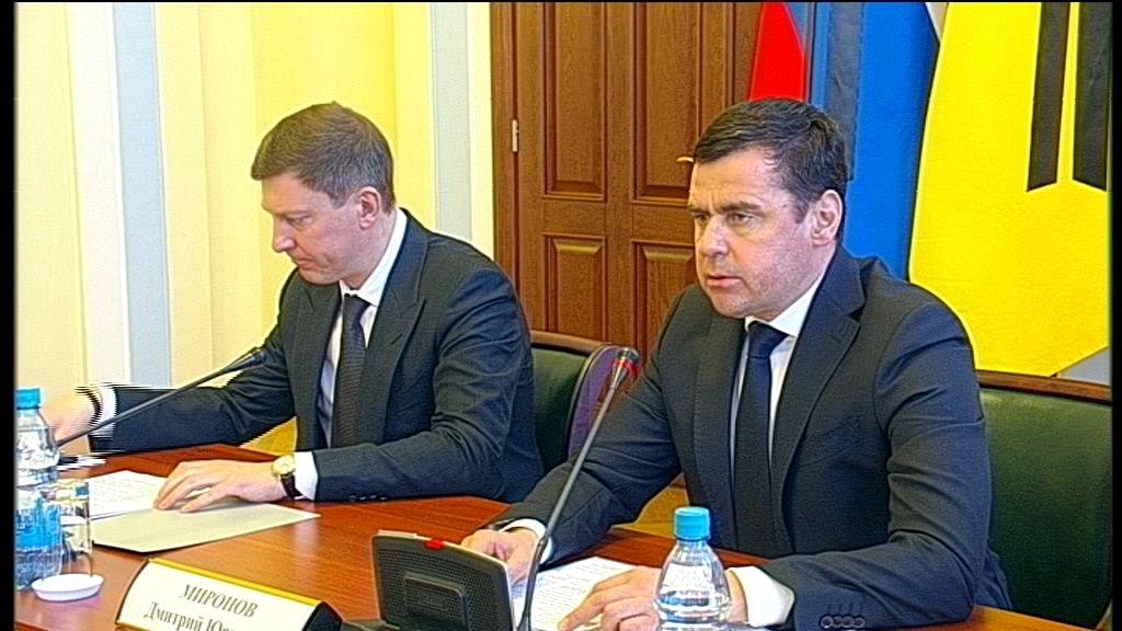 Заседание правительства Ярославской области от 28.03.18