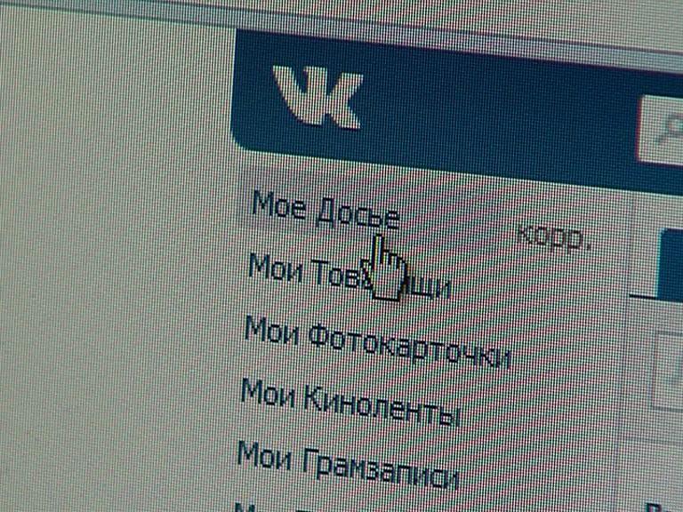 Пост жителя Ярославской области в социальной сети заинтересовал ФСБ