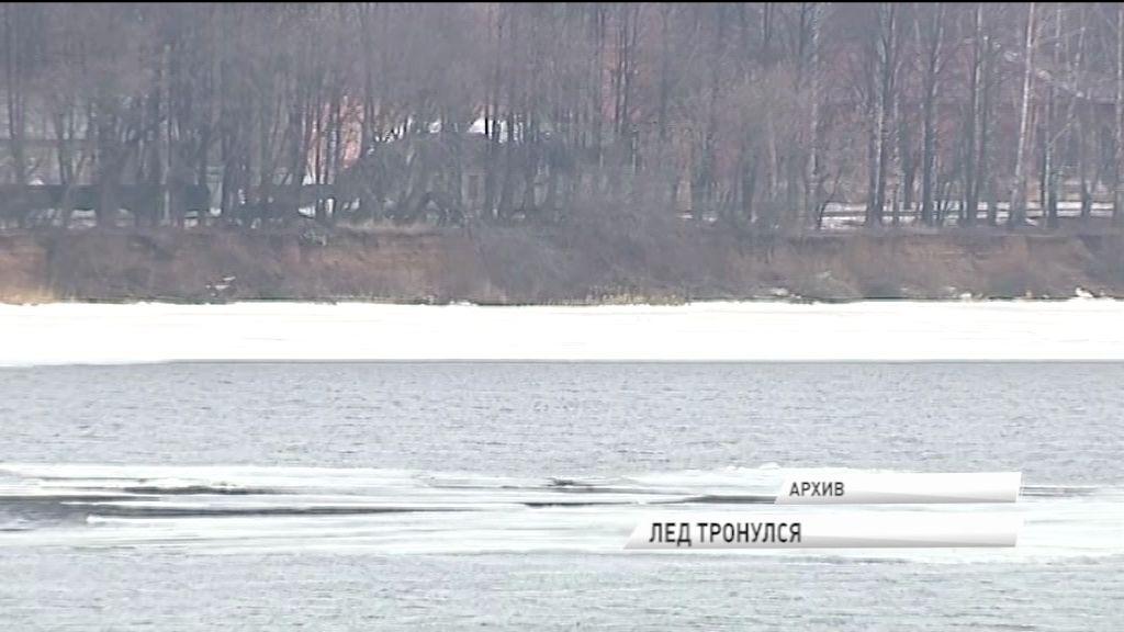 Ярославцам запретили выходить на лед