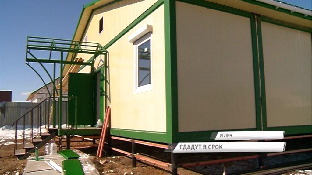 В Угличе на финишную прямую выходит строительство модульной амбулатории