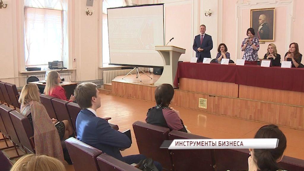 Научим работать эффективно: в Ярославле презентовали межрегиональную бизнес-конференцию