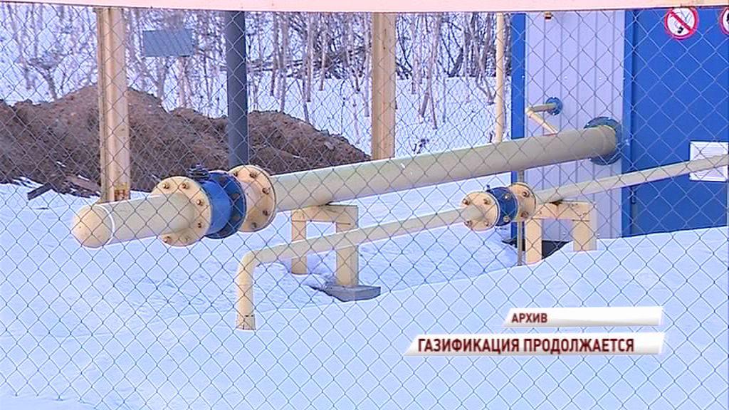 «Голубое» топливо приходит в русскую глубинку