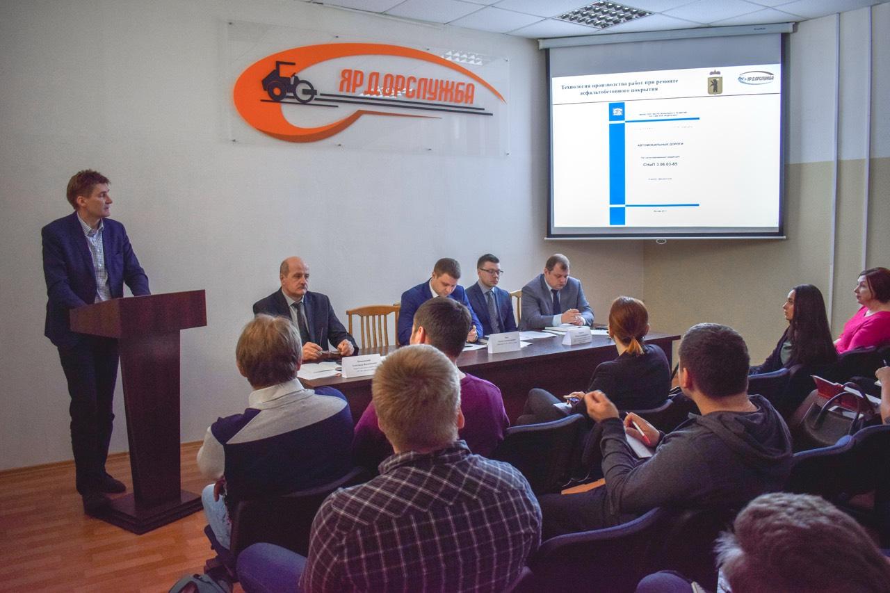 Ярославских общественников научили азам контроля отремонтированных дорог