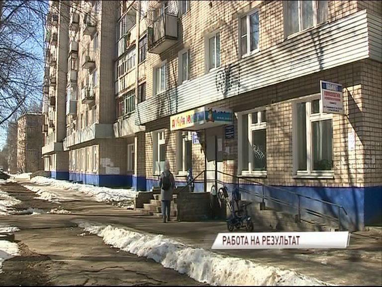 В 3-й детской поликлинике Ярославля появилось полноценное отделение здорового ребенка