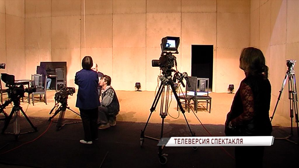 Театр имени Федора Волкова стал телевизионной съемочной площадкой
