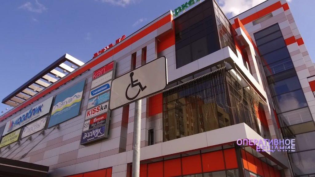 В Рыбинске прошел рейд по парковкам: кто встает на места для инвалидов