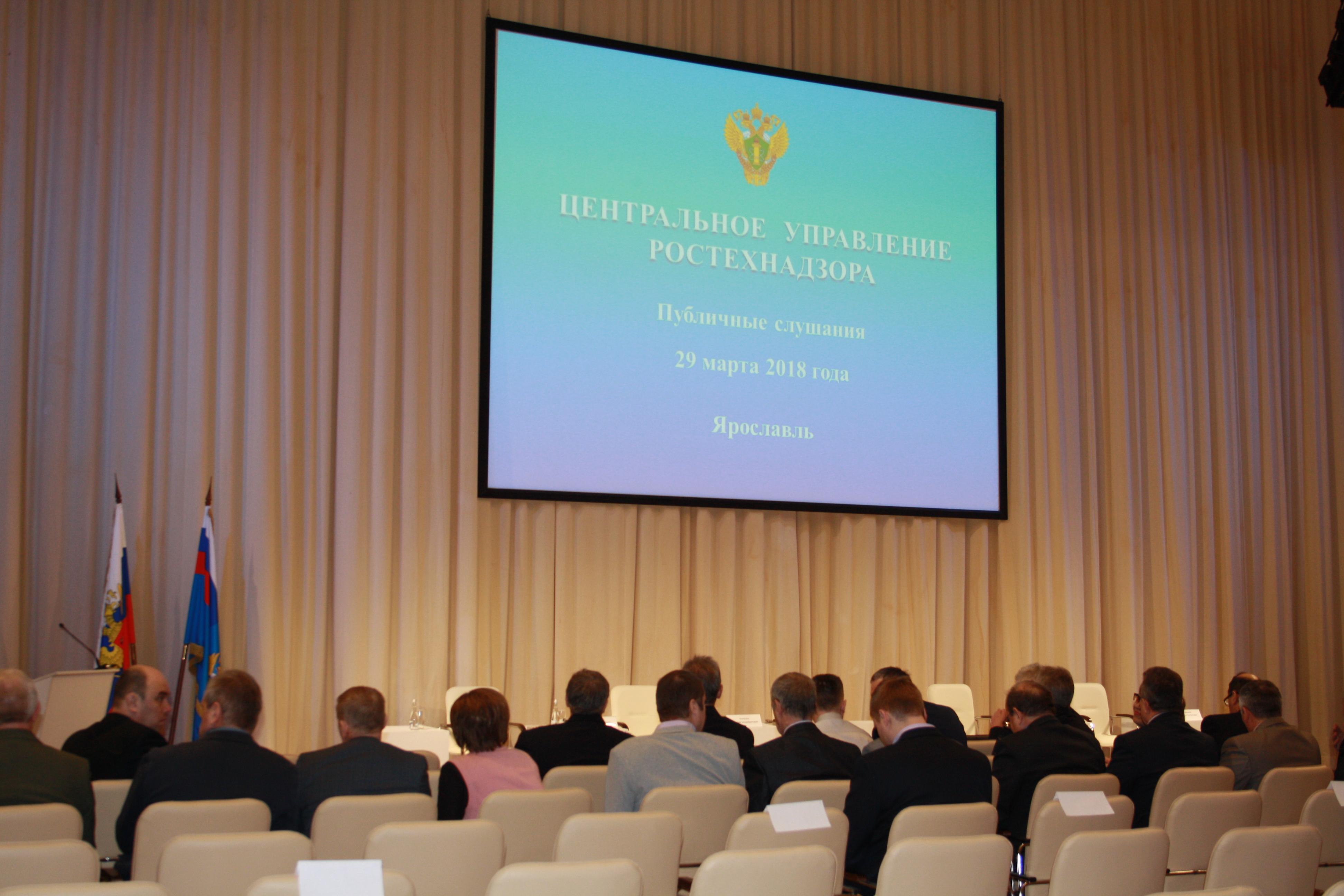 В Ярославле энергетики обсудили с Ростехнадзором механизмы эффективной совместной работы