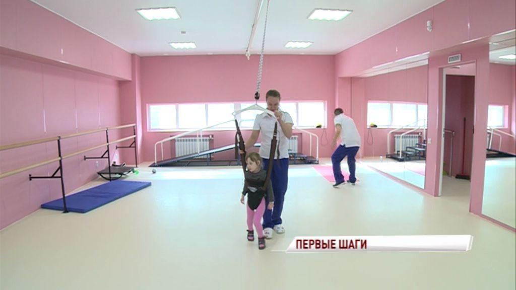 Первые шаги в повседневную жизнь: в Ярославле открылся уникальный реабилитационный центр для «особенных малышей»