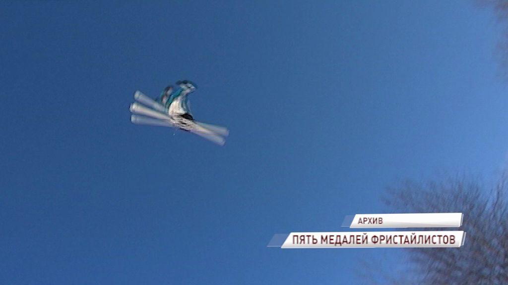 Ярославцы стали чемпионами России в лыжной акробатике