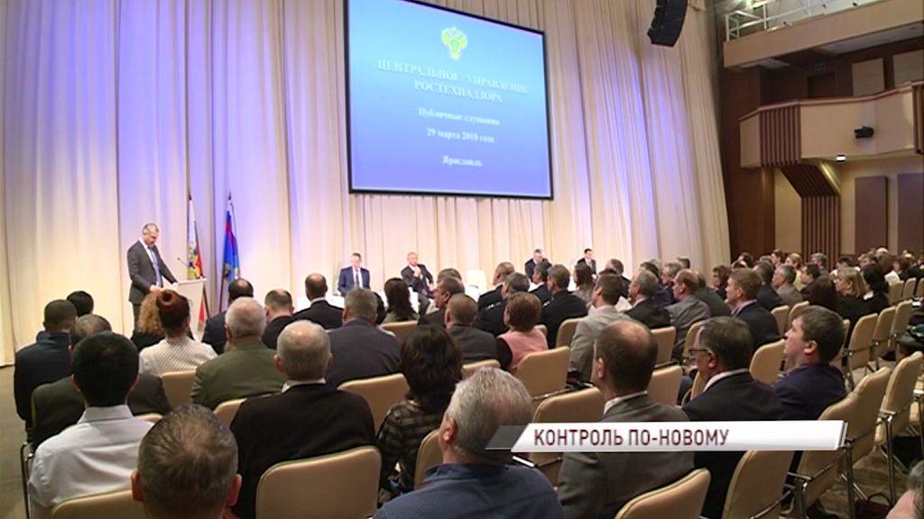 Ростехнадзор: система государственного контроля в сфере безопасности требует кардинальных перемен