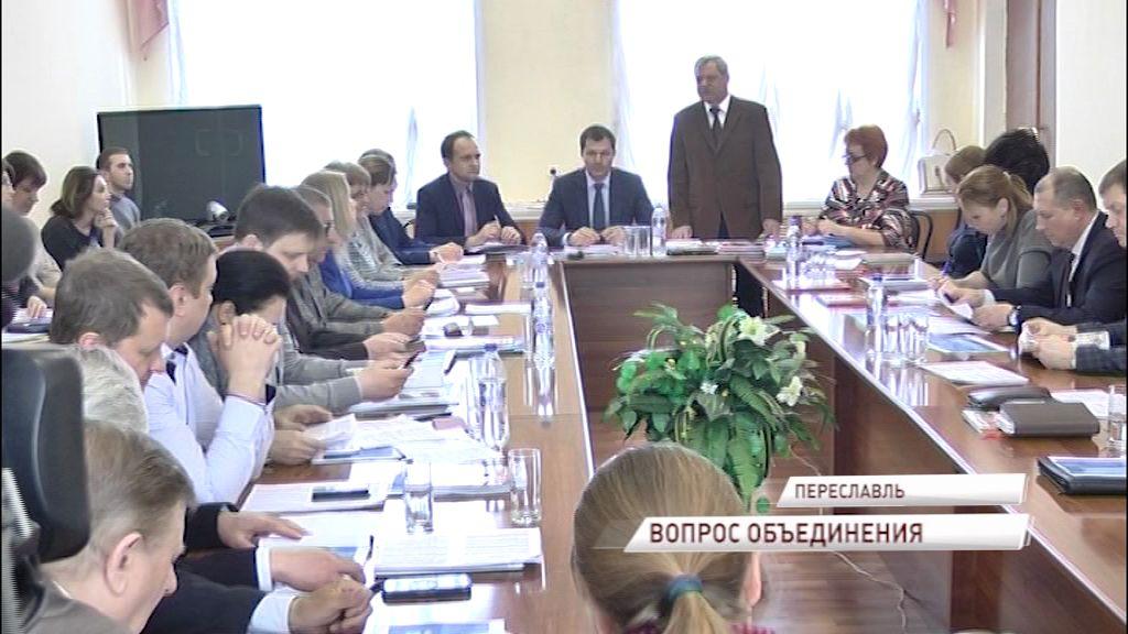 Быть или не быть: депутаты обсудили преимущества создания Переславского края