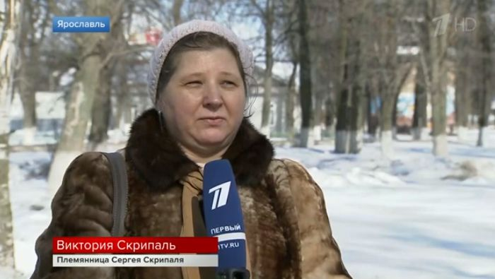 «Первый раунд я выиграла»: племянница Сергея Скрипаля обратилась к людям через соцсети