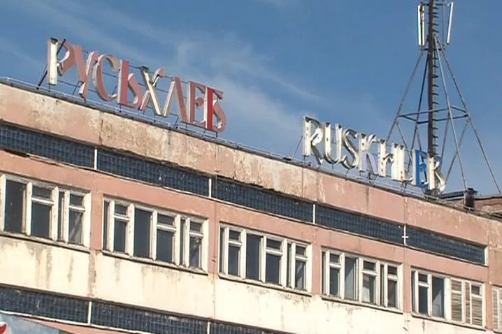 На погашение долгов по зарплате будет выделено больше восьми миллионов рублей