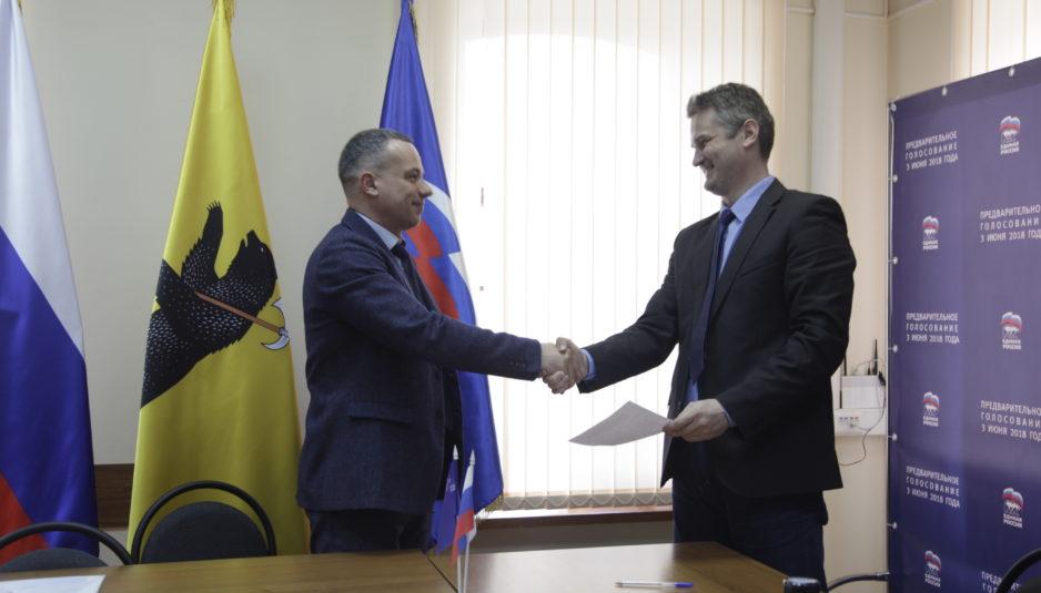 Депутаты продолжают подавать заявления на участие в праймериз