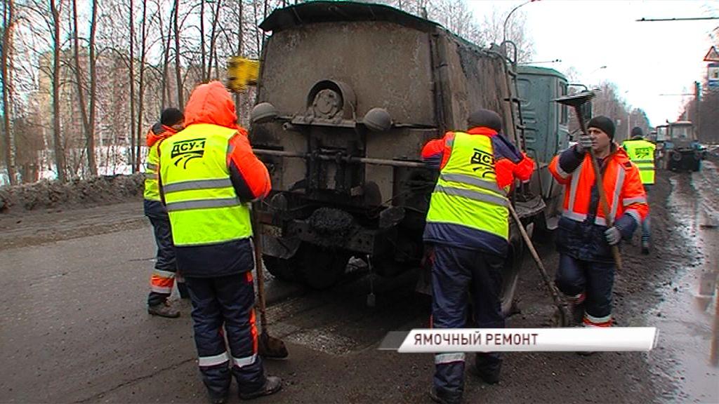 В Ярославле начался ямочный ремонт дорог: сколько ям насчитали
