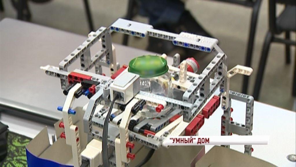 Школьники показали проекты по сортировке мусора, экономии энергии и защите от воров на конкурсе «Умный дом»