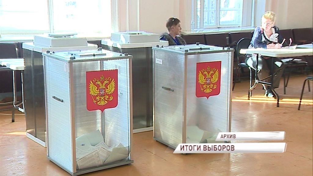 Общественная палата: выборы президента в Ярославской области прошли честно и без нарушений