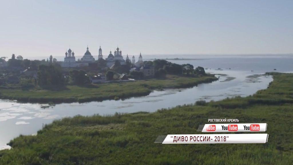 Митрополичьи сады Ростовского Кремля увидит вся страна