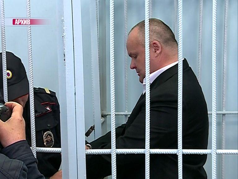 Бывшему мэру Рыбинска Юрию Ласточкину в семь раз сократили штраф за взятку
