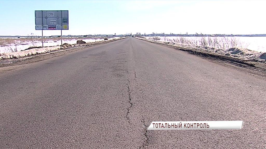 Безопасные и качественные: эксперты проверили отремонтированные дороги