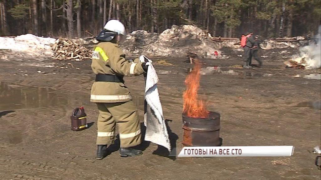 Лесная охрана готова к пожароопасному периоду: волонтеры успешно сдали экзамены