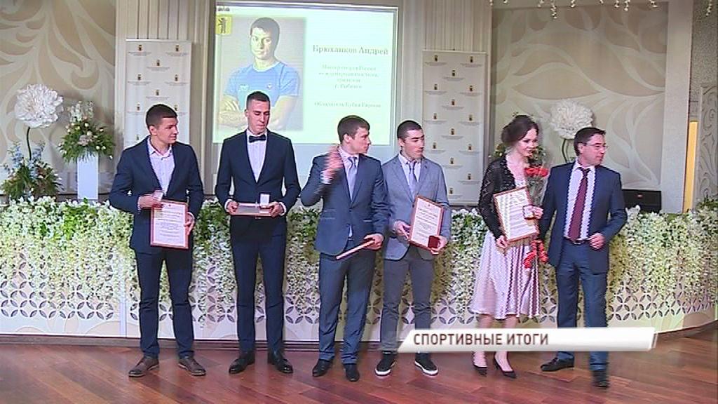 Лучшие спортсмены Ярославской области получили почетные знаки «Лауреат спорта»