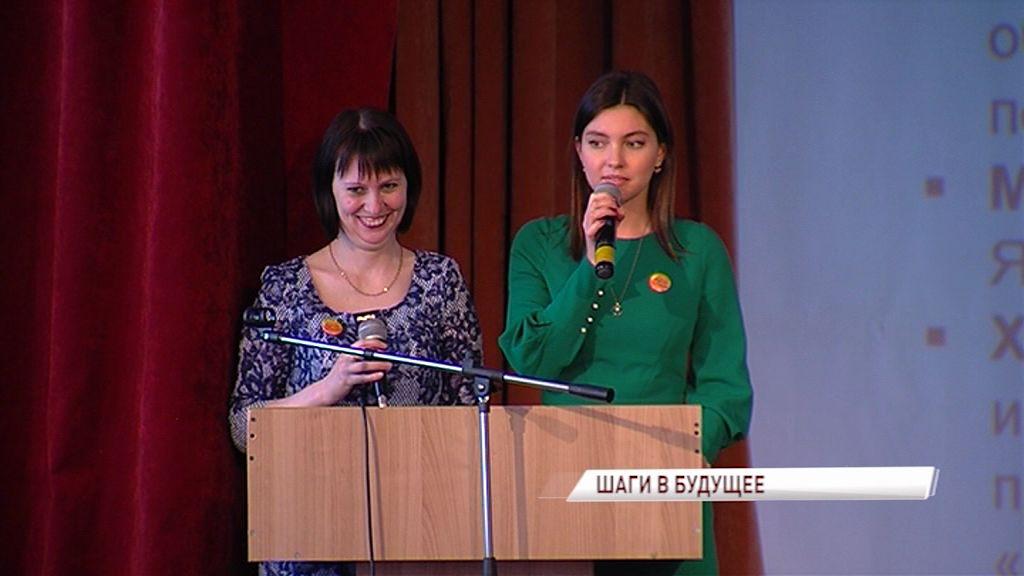 Школьники и студенты области отправятся на всероссийский конкурс профориентации