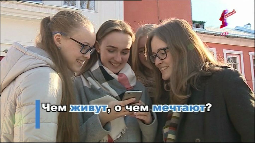 «Умники и умницы» Ярославии вернулись на телеэкраны: чем живут умнейшие школьники области