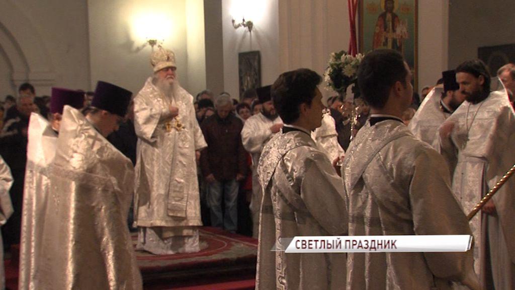 В Ярославле отметили Пасху и встретили благодатный огонь