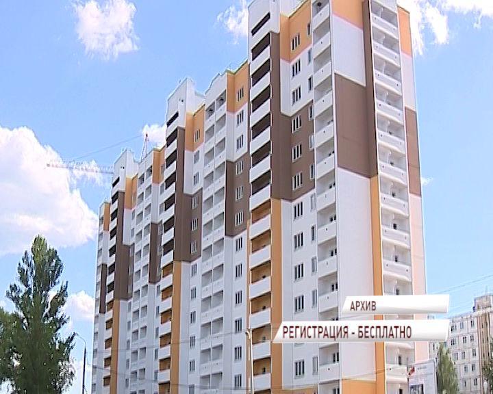 Россияне теперь могут получить приятный бонус при оформлении недвижимости в собственность