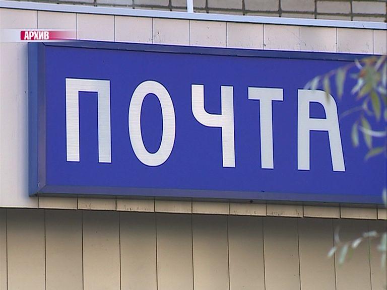 Сотрудница почты оставила пенсионеров без 210 тысяч рублей