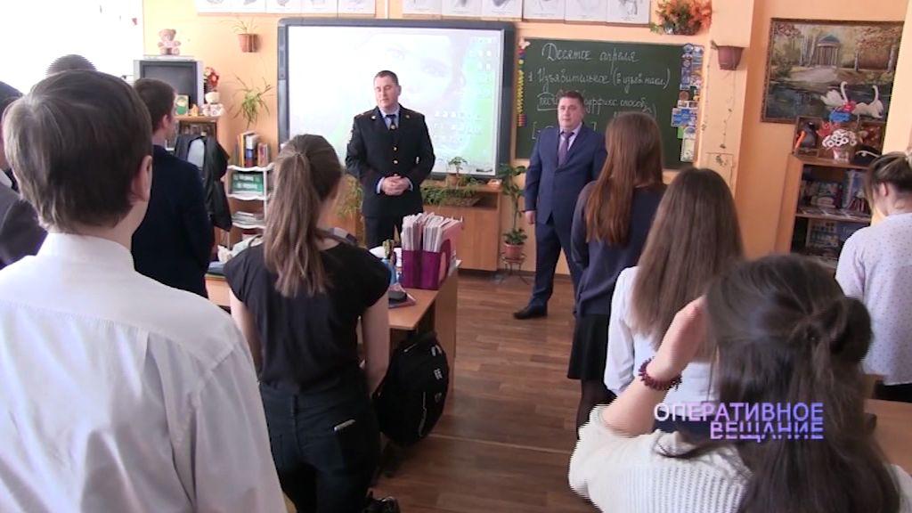Полицейские рассказали ярославским школьникам о вреде наркотиков
