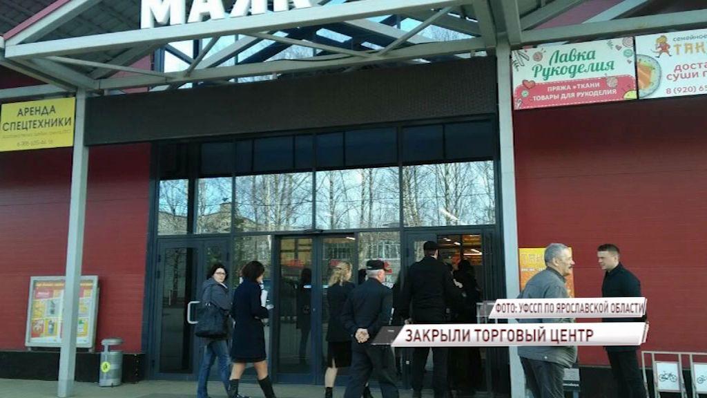 Из-за нарушения норм пожарной безопасности в Некрасовском районе закрыли торговый центр