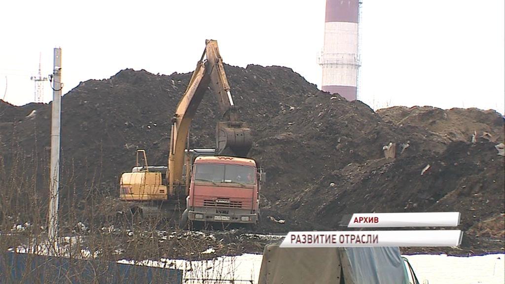 Размещение твердых бытовых отходов из Москвы может стать толчком к развитию мусороперерабатывающей отрасли региона