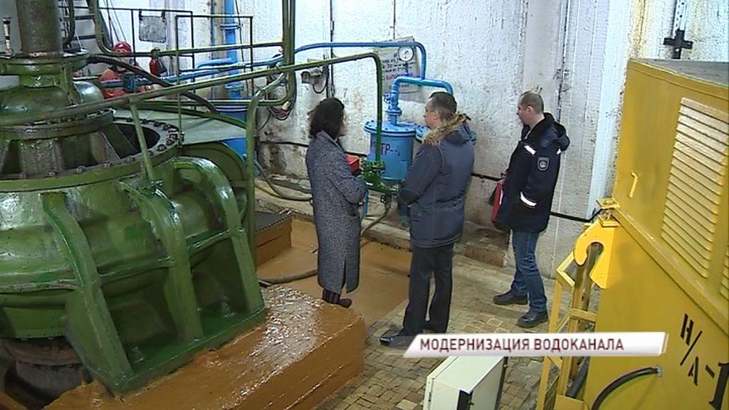 «Ярославльводоканал» получил новое мощное оборудование