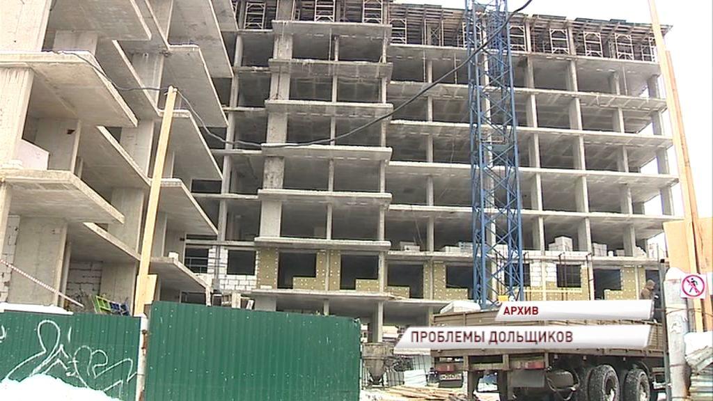 В Ярославской области введут в эксплуатацию 14 «проблемных» жилых домов