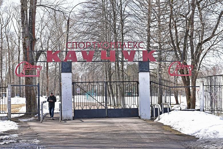 На стадионе «Каучук» отремонтируют и постелят новую футбольную «поляну»
