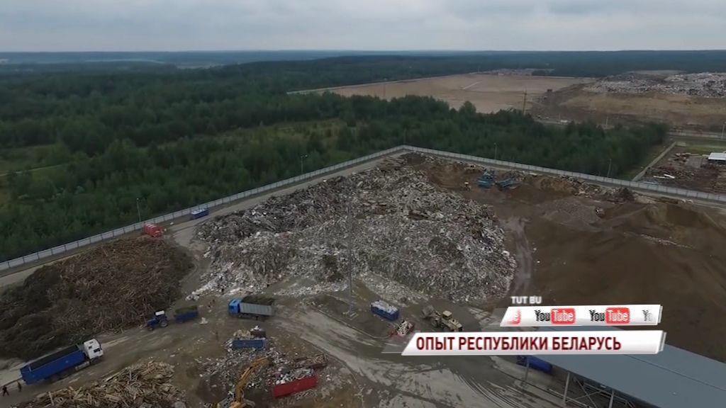 Из Беларуси – с новыми идеями: минские специалисты готовы помочь Ярославской области с решением «мусорных вопросов»