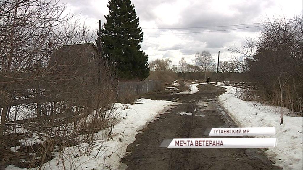 Ветеран ВОВ стала «заложницей» в деревне из-за отсутствия дороги