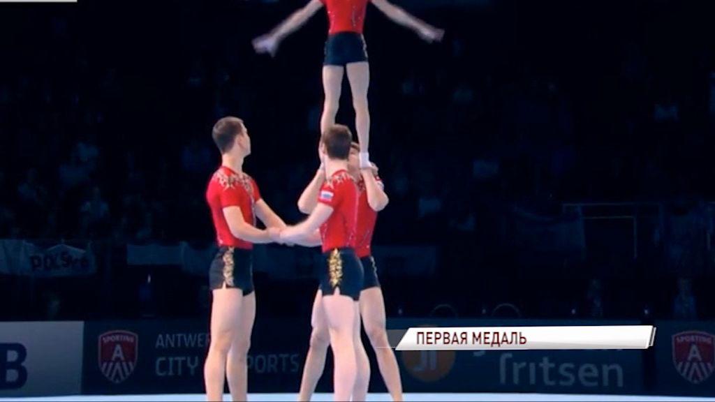 Ярославские акробаты завоевали первую медаль на Чемпионате мира