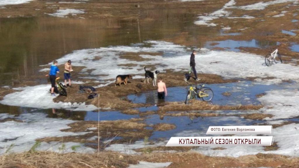 Жители Данилова уже открыли купальный сезон
