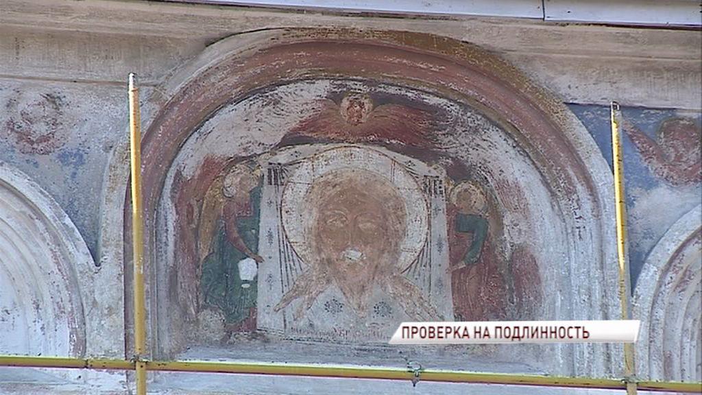 Одна из икон из фонда художественного музея претендует на статус Чудотворной иконы Спаса Нерукотворного
