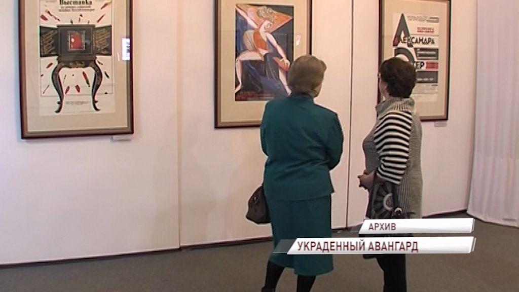 Скандал в Ростовском музее-заповеднике: картины русского авангарда оказались подделками, а их оригиналы давно живут за рубежом