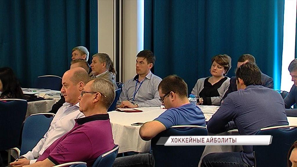 Врачи клубов КХЛ обменялись опытом на конференции по спортивной медицине в Ярославле