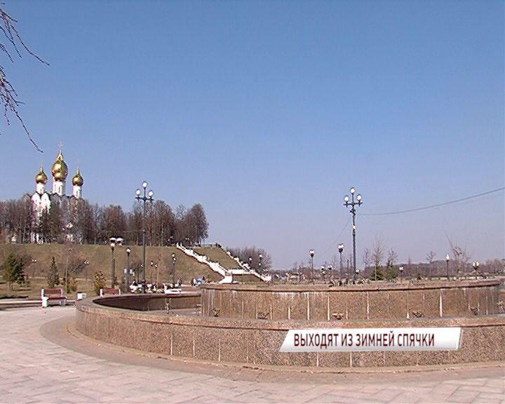 Стало известно, когда в Ярославле заработают фонтаны