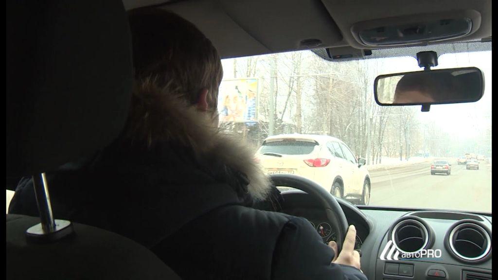В Ярославле оштрафовали девушку с поддельными правами