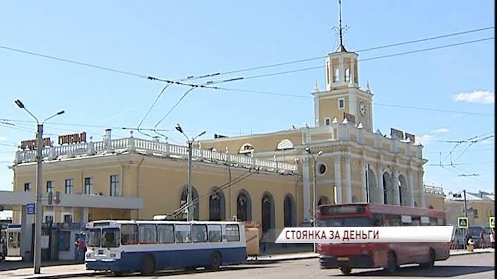 У Ярославля-Главного появится платная парковка